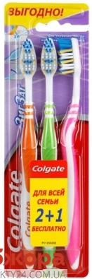Зубная щетка Колгейт (Colgate) Zig zag Plus средняя 2+1 – ИМ «Обжора»
