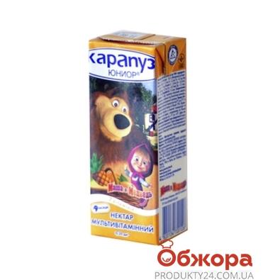 Нектар Карапуз Юниор Мультивитамин 0,2 л – ИМ «Обжора»