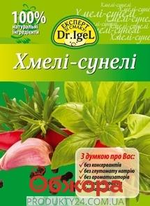 """Приправа Д-р Игель (Dr. Igel) """"Хмели-сунэли"""" 15 г. – ИМ «Обжора»"""