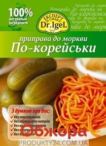 """Приправа Д-р Игель (Dr. Igel)  """"Для корейской моркови"""" 20 г. – ИМ «Обжора»"""