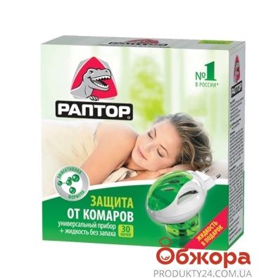 Устройство+ликвид Раптор от комаров 30 ночей страндарт – ИМ «Обжора»