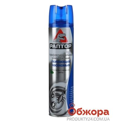 Аэрозоль РАПТОР от ползающих насекомых 350 мл – ИМ «Обжора»