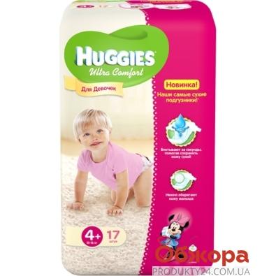 Подгузники Хаггиз (Huggies) Ultra Comfort GIRL 4+ 10-16 кг CONV 17 шт – ИМ «Обжора»