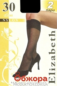 Гольфы Элизабет (ELIZABETH) Nylon 30 Nero размер-UNICA (черные) – ИМ «Обжора»