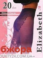 Колготки Элизабет (ELIZABETH) Bikini Charm 20 Nero 2 – ИМ «Обжора»