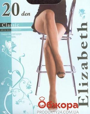 Колготки Элизабет (ELIZABETH) Classic 20 Nero  2 – ИМ «Обжора»