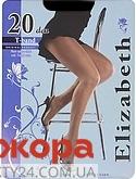 Колготки Элизабет (ELIZABETH) T-band 20 Nero 2 – ИМ «Обжора»