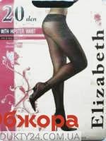 Колготки Элизабет (ELIZABETH) with H/W 20 Nero 2 – ИМ «Обжора»