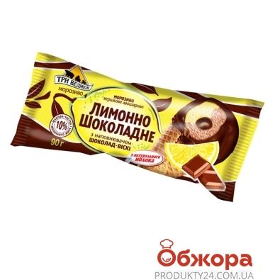 Мороженое Три Медведя «Лимонно-шоколадне» шоколад/виски 90г. рожок – ИМ «Обжора»