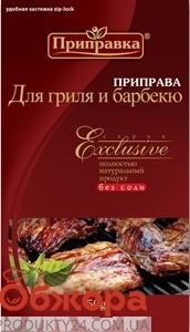 Приправа Приправка для гриля и барбекю 50г – ИМ «Обжора»