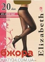 Колготки Элизабет (ELIZABETH) with H/W 20 Visone 4 – ИМ «Обжора»