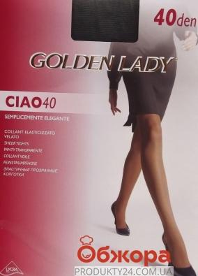 Голден Леди (GOLDEN LADY) ciao 40 fumo lII – ИМ «Обжора»
