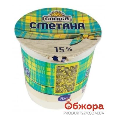 Сметана Славия 15% 300г стакан (ГЦ) – ИМ «Обжора»