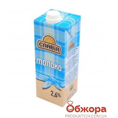 Молоко Славия 2,6% 0,95 л – ИМ «Обжора»