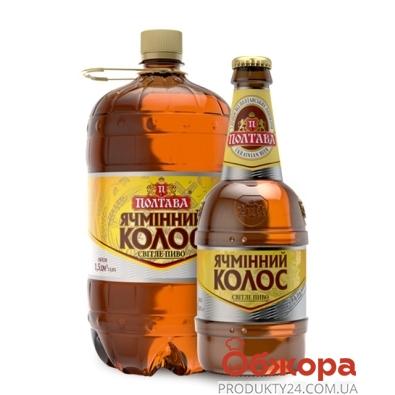 Пиво Полтава Ячменный колос 1,5 л. – ИМ «Обжора»
