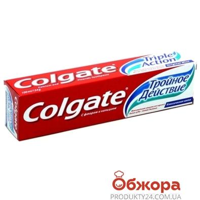Зубная паста Колгейт (Colgate) Тройное действие 150 мл. – ИМ «Обжора»