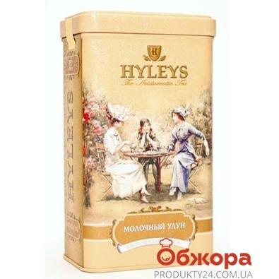 Чай Хейлис (Hyleys) Молочный улун (оолонг) зелёный 125 г – ИМ «Обжора»