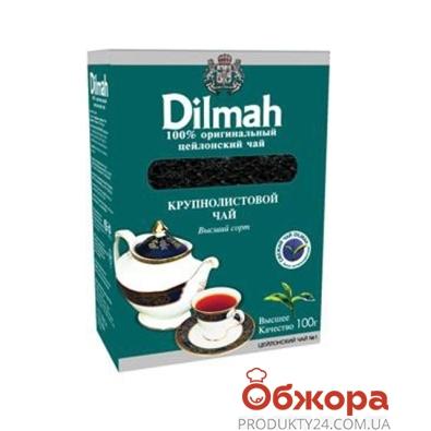 Чай Дилмах (Dilmah) крупный лист 100 г – ИМ «Обжора»