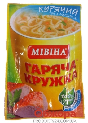 Суп Мивина Куриный с лапшой 15г – ИМ «Обжора»