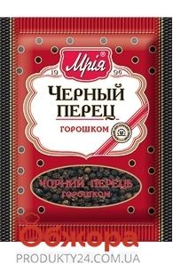 Перец черный Мрия горошек 10 г – ИМ «Обжора»
