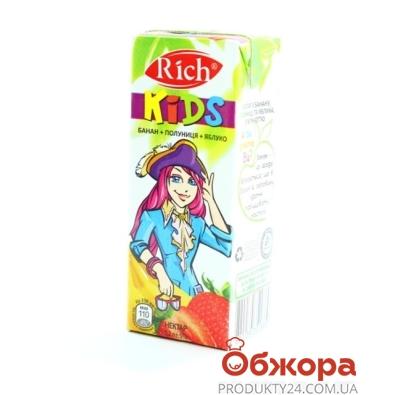 Сок Рич Kids Банан, клубника, яблоко 0,2 л – ИМ «Обжора»