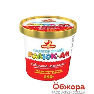 Мороженое Ласунка МАЛЮК-АМ пломбир в пластиковом стакане 250г – ИМ «Обжора»