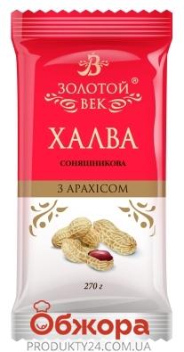 Халва Золотой Век с арахисом 270 г – ИМ «Обжора»