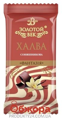 Халва Золотой Век Фантазия 270 г – ИМ «Обжора»