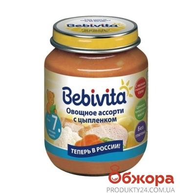 Пюре Бебивита (Bebivita) Овощное ассорти с цыпленком 100 г – ИМ «Обжора»