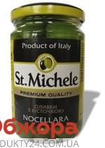 Оливки Сент Мишеле (St. Michele) 295г ночеллара с/к – ИМ «Обжора»
