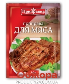 Приправа Приправка для мяса 30 г – ИМ «Обжора»