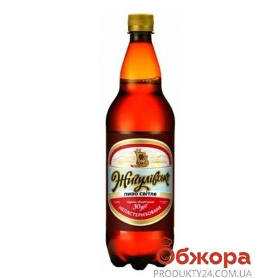 Пиво Жигулёвское 1 л. – ИМ «Обжора»