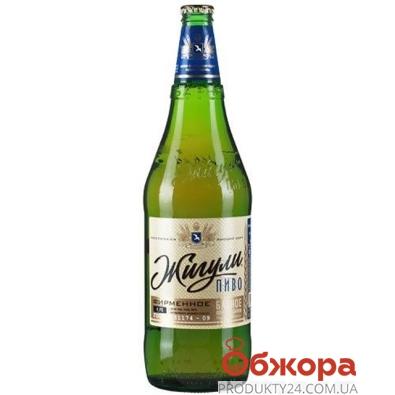 Пиво Жигули Фирменное Барное 1л – ИМ «Обжора»