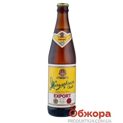 Пиво Оболонь Жигулёвское экспортное 0,5 л. – ИМ «Обжора»