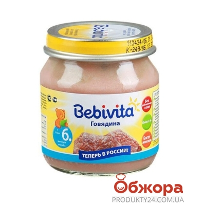 Пюре Бебивита (Bebivita) Говядина 100 г – ИМ «Обжора»
