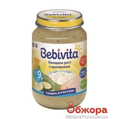 Пюре Бебивита (Bebivita) Овощное рагу с цыпленком 190 г – ИМ «Обжора»