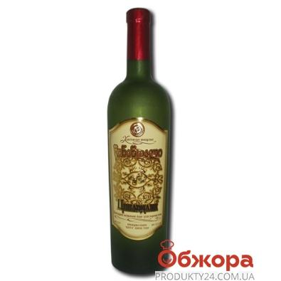 Вино Грузии Кахетинское виноделие Цинандали белое сухое 0,75 л – ИМ «Обжора»