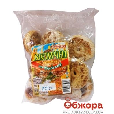 Пряники Кондиcсима (Kondissima) диетические на фруктозе 450 г – ИМ «Обжора»