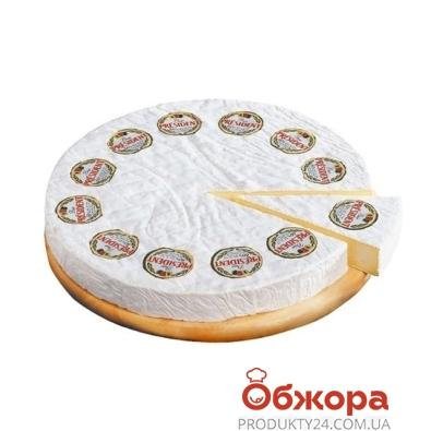 Сыр  Президент (President) Бри 58% вес. – ИМ «Обжора»