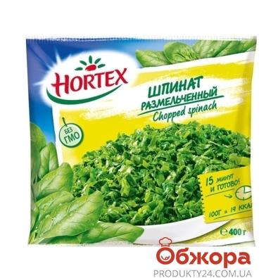 Зам.Овочі Хортекс 400 г/450 г Шпинат листя – ІМ «Обжора»