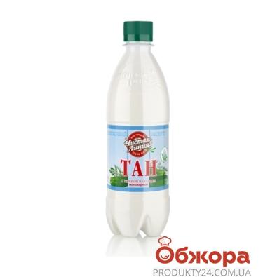 Тан огурец-укроп 500 г – ИМ «Обжора»