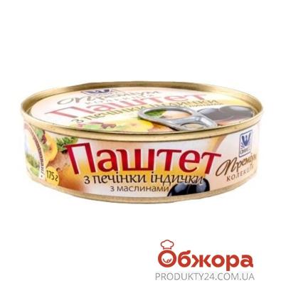 Паштет Онисс печень индюшки с маслинами 175 гр. – ИМ «Обжора»