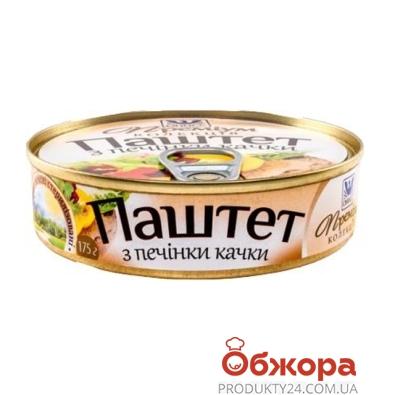 Паштет Онисс печень утки 175 гр. – ИМ «Обжора»