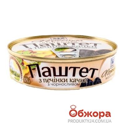 Паштет Онисс печень утки с черносливом 175 гр. – ИМ «Обжора»