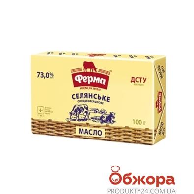 Масло Ферма Селянское 73% 100 г – ИМ «Обжора»