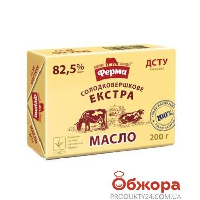 Масло Ферма 200 гр. Экстра 82,5% – ИМ «Обжора»
