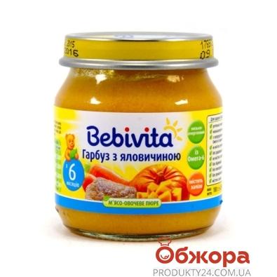 Пюре Бебивита (Bebivita) Кабачок-говядина 100 г – ИМ «Обжора»