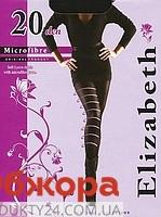 Колготки Элизабет (ELIZABETH) Microfibre 20 Nero 2 – ИМ «Обжора»