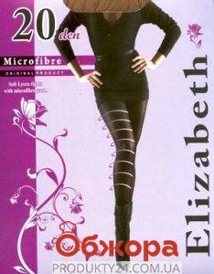 Колготки Элизабет (ELIZABETH) Microfibre 20 Visone 5 – ИМ «Обжора»