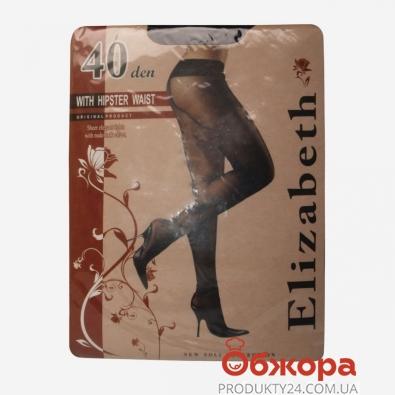Колготки Элизабет (ELIZABETH) with H/W 40 Nero 4 – ИМ «Обжора»